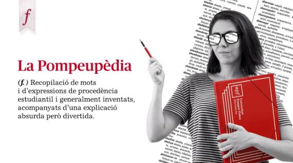 LaviniaNext produeix el vídeo per a la graduació de la Universitat Pompeu Fabra