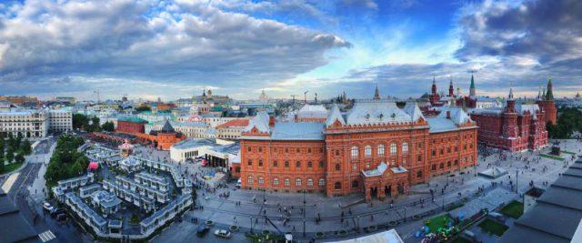 Imagen real desde el balcón de Alice Production en Moscú.